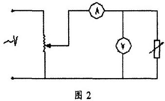 液体电阻软启动原理图.png
