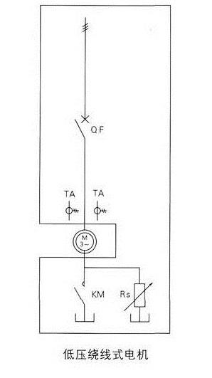 低压绕线液阻柜一次回路图.jpg