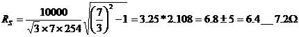 液体电阻阻值计算公式