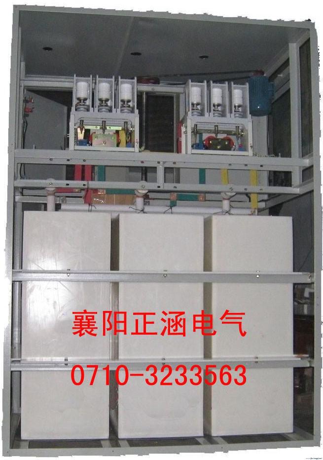 笼型水阻柜1.jpg