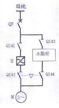 水阻柜改造变频器原理图