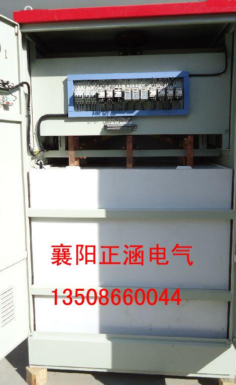 绕线式水电阻启动柜