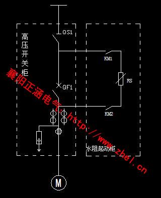 水阻柜接线图