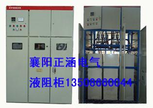 笼型水电阻柜