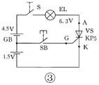 晶闸管原理图