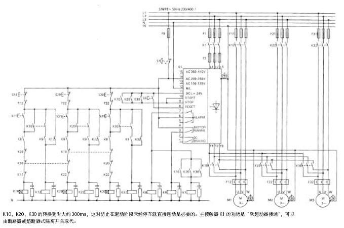 西门子软启动器原理图